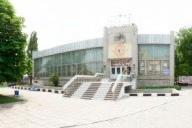 Городской центр народного творчества Сокол города Белгорода