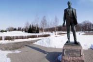 Памятник Клыкову В.М.