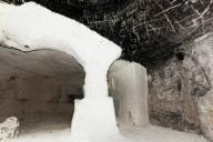 Шмаренские пещеры близ села Шмарное