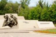 Памятник расстреляным партизанам и жителям города Белгород