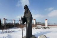 Старец схиархимандрит Григорий
