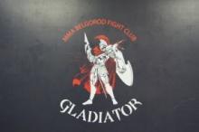 MMA Клуб смешанных единоборств Гладиатор