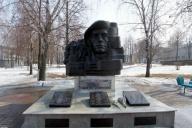 Памятник воинам-афганцам