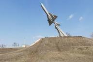 Самолет МиГ-21ПФ