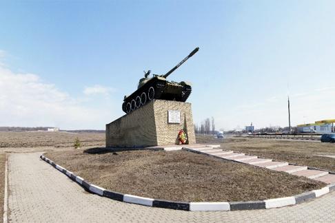 Памятник воинам освободителям 201-й танковой бригады