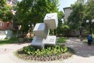 Памятник Слава Героям