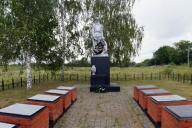 Памятник Воинской Славы в селе Неклюдово