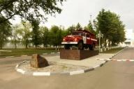 Памятник Огнеборцам (Пожарным)