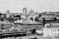 Общий вид города 1900 годов