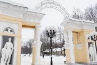Парк Ленина