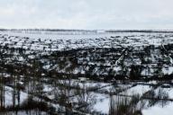 Губкин — панорама города