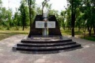 Памятник «Жертвам политических репрессий»